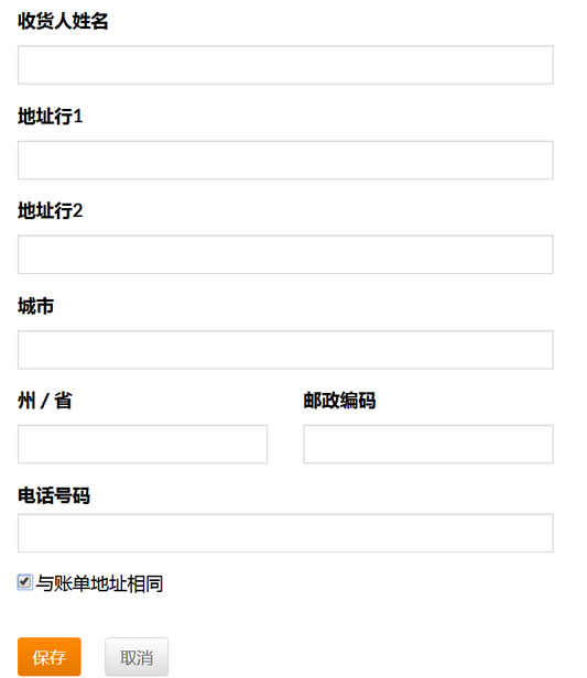 iHerb海淘购物指南 - 新注册iHerb账户激活和补全个人信息